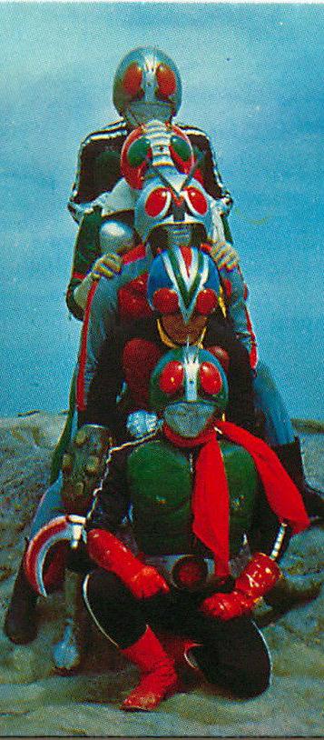 maskedrider