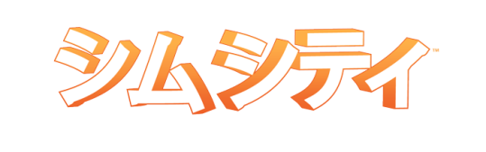 SC_JAP_logo1