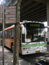 バス停留所 乗車