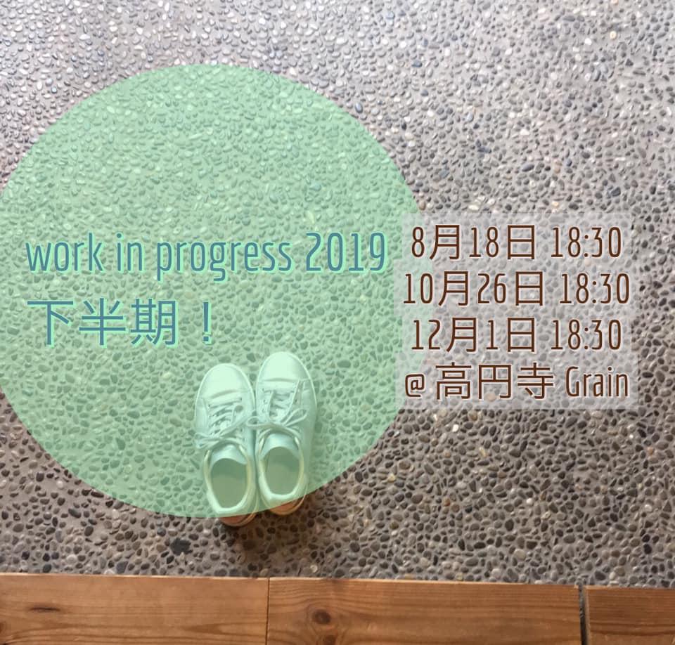 10.26 work in progress charu tap dance