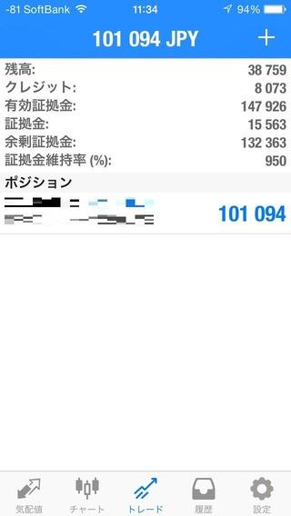 S__17375245
