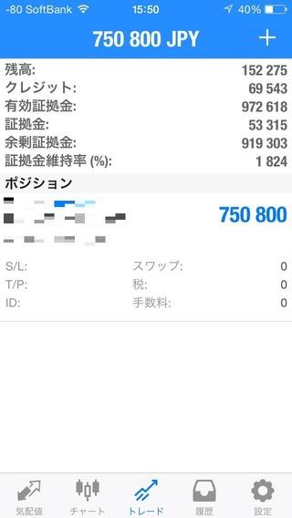 S__17375243