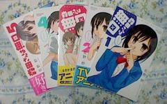 Morita_san_ha_mukuchi