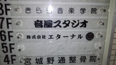 7bf1118b.jpg