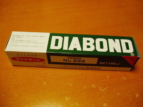 diabond