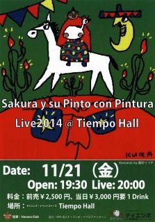Sakura y su Pinto con Pintura Live2014@福岡ティエンポ
