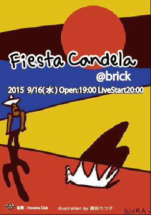 9月16日 ラテンパーティーFiesta Candela @ 福岡市brick