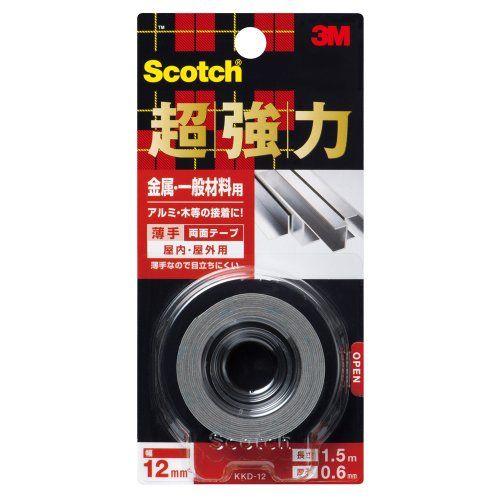 3M スコッチ 超強力両面テープ 金属 一般材料用 12mm×1.5m KKD-12