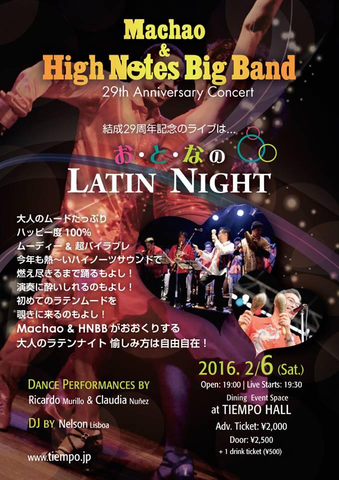 Machao & High Notes Big Band結成29周年記念ライブ「大人のラテンナイト」