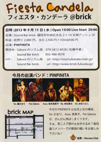 event_pinpin20130911_2s