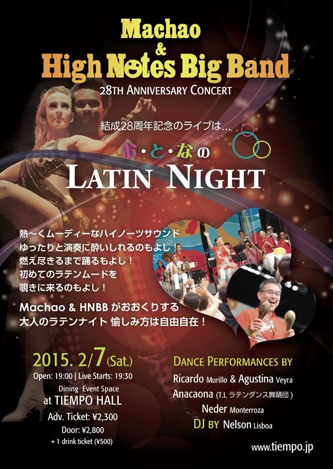 Machao & High Notes Big Band結成28周年記念ライブ@福岡ティエンポ
