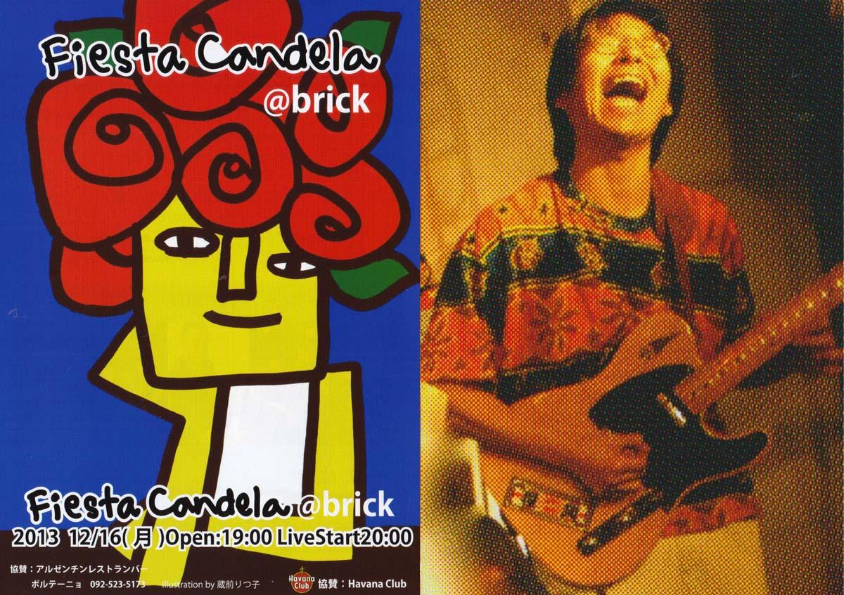 ラテンパーティーFiesta Candela @ brick