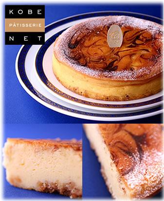 ニューヨークチーズケーキ♪