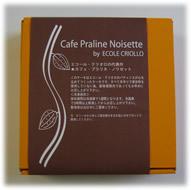 カフェ・プラリネ・ノワゼット★