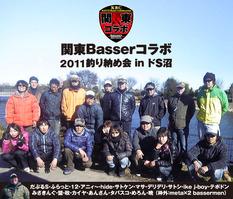 03_2011釣り納め会2