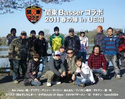 01_2011春の陣