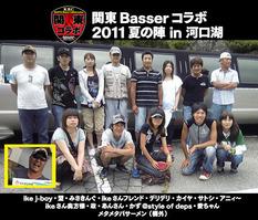 02_2011夏の陣2