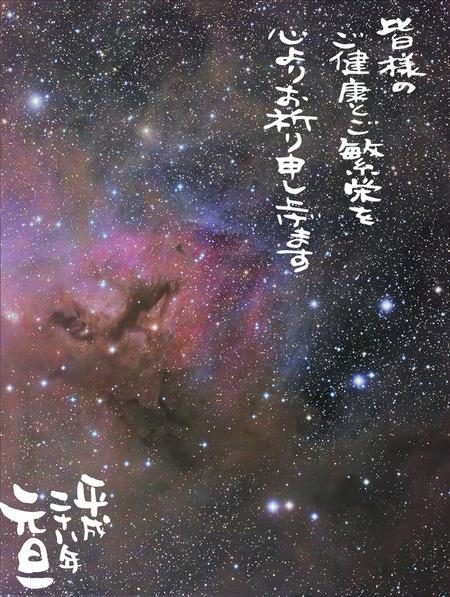 20151013-Barnard-1-4-in-Perseus-2-1280