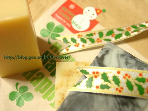 clover's handmade soap