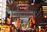 中華街大通りへの入口「善隣門」
