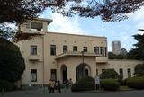 都立 庭園美術館