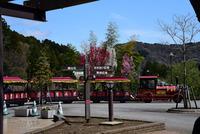 県立あいかわ公園#2