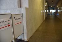 横浜にて会社OB会#3