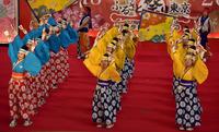 ふるさと祭り東京#9