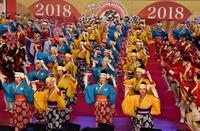 ふるさと祭り東京#11