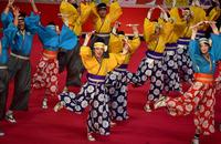 ふるさと祭り東京#4