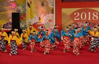 ふるさと祭り東京#10