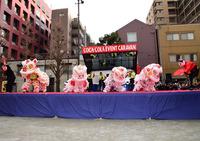 横浜中華街 春節娯楽表演#1