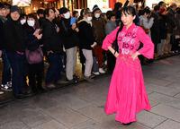 横浜中華街 祝舞遊行#9