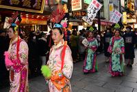横浜中華街 祝舞遊行#10