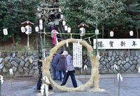 中野神社#2