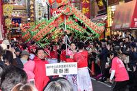 横浜中華街 祝舞遊行#8