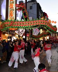 横浜中華街 祝舞遊行#11