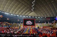 ふるさと祭り東京#5
