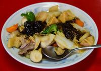 津久井で中華料理#2