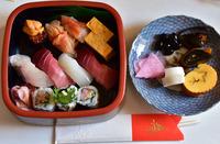 今日は出前寿司