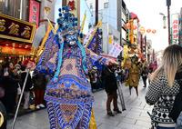 横浜中華街 祝舞遊行#3