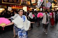 横浜中華街 祝舞遊行#14