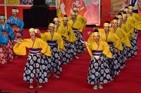ふるさと祭り東京#12