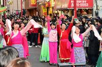 横浜中華街 祝舞遊行#4