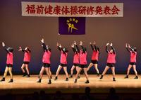 福前健康体操発表会#5