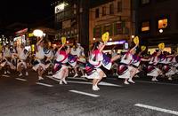踊れ 西八夏まつり#3