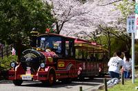 県立あいかわ公園#1