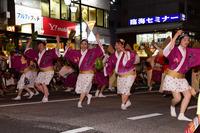 踊れ 西八夏まつり#10
