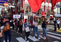 横浜中華街:双十節#3