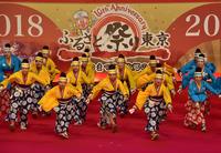 ふるさと祭り東京#2